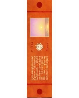 Veda Swar (Champak) Encens d'Auroville aux huiles essentielles